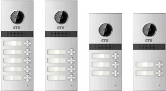 Вызывная панель на 5 абонентов Ctv CTV-D5MULTI HD (видеокамера 120°)